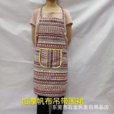 厂家直销加厚纯棉帆布吊带围裙长款防尘防油防污男女劳保家用围裙