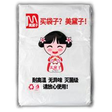 美黛子170*120一次性嬰兒游泳袋木桶袋泡洗沐浴池膜水療用品批發