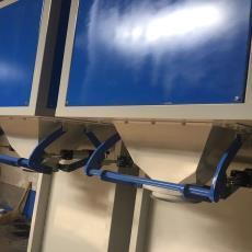 自動套袋淀粉稱重包裝機 全自動電腦調節定量秤 化工粉末包裝機