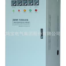 供應鴻寶DBW.SBW單三相全自動補償式電力穩壓器SBW-100KVA