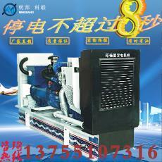 英國珀金斯 640/650kw千瓦珀金斯發電機組 低油耗柴油發電機組