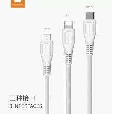安卓智能手機USB線適用蘋果/type-c快充數據線充電線廠家直銷