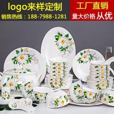 【野百合】景德鎮骨瓷餐具陶瓷碗盤碗碟套裝酒店家用禮品送禮瓷器