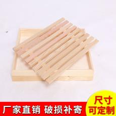 活底手撕面包专用木质托盘可定制 现货批发大中小面包木托盘