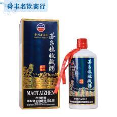 迎親送友聚會專用醬香型白酒 現貨供應貴州茅臺鎮收藏酒
