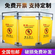 施工围挡围栏警示隔离折叠布安全伸缩栏工程浙江省电力电梯维修护