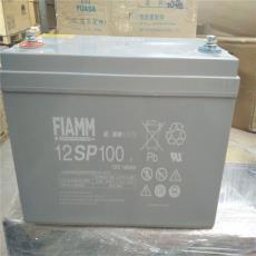 非凡蓄电池12SP100 含税运报价 12V100AH非凡原装蓄电池质保五年