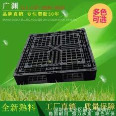 田字卡板 田字胶垫板 厂价混批供应塑料卡板 塑料垫板 塑料托盘