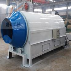 烘干机效果好产量高 新款上市 齿轮传动动力足 中小型沙子烘干机