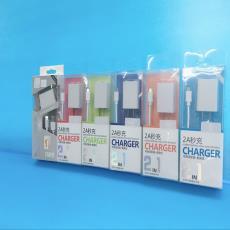 旅行套充國產2A充電器二合一套裝安卓智能手機通用2A品牌快充