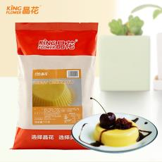 厂家直销晶花奶茶原料批发1KG小包装鸡蛋布丁粉烘焙奶茶店支持OEM