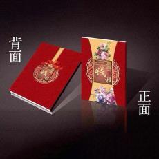 纸币珍藏册 银行保险礼品空册 现货批发 全套收藏册 富贵钱程
