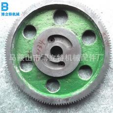 厂家供应 剪板机配件 134齿,Q11-4*2000机械剪板机大齿轮