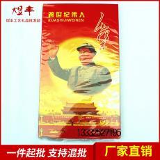 供应120枚全套册毛主席纪念像章毛泽东徵章大号胸章收藏