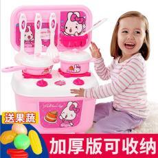 儿童过家家仿真厨房切玩具男女孩切乐蛋糕餐台餐厨具套装爆活动款