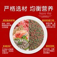 斗魚專用飼料魚食小型魚熱帶魚飼料小顆粒中國斗魚泰國斗魚專用料