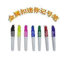 油性笔 高尔夫球画线笔 出口美国文具 挂绳记号笔 迷你带扣记号笔