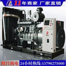 300KW上柴發電機組價格,河源300KW發電機組價格