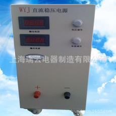 SVC穩壓器 供應SBW三相穩壓器 交流穩壓器 凈化穩壓器