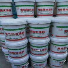 水性電纜防火涂料型號齊全YDAH102型專業生產廠家
