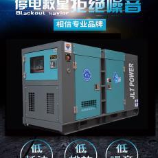 東風康明斯柴油發電機JC-500無刷柴油發電機組