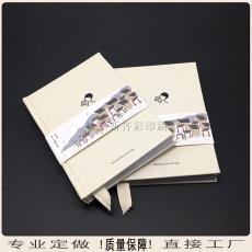 工厂定做 定制文具日记手账本子 商务记事本布面硬壳纸面笔记本