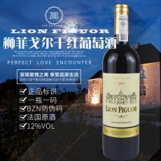 法國紅酒750ml干紅葡萄酒批發團購支持OEM定制