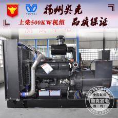 SC27G830D2 上柴系列 柴油發電機組 500KW