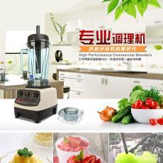 廠家批發家用商用小型破壁碎冰料理機 料理機 攪拌機 沙冰機