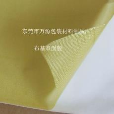直供貼版雙面膠、印刷膠帶、印刷機專用雙面膠