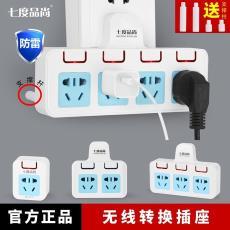 轉換品尚多功能插排插頭七度器電源七度插座10A轉10A帶國標指示燈
