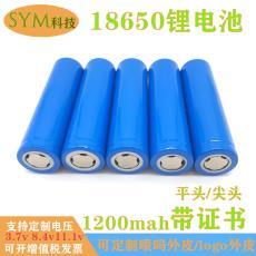 可充電 廠家直銷18650鋰電池1200mah-3400mah尖頭平頭高容量3.7v