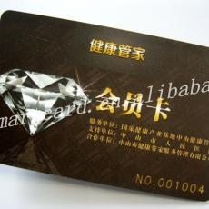 酒店宾馆磁卡,感应卡片,ID门禁智能卡,T5577/F08感应卡