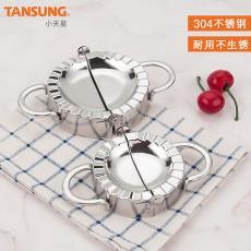 现货阳江厨具 包饺子手动 饺子器家用304不锈钢包饺子神器模具