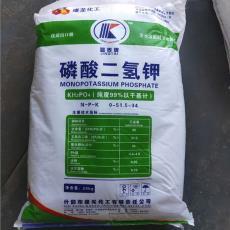 厂价直销 农业用磷酸二氢钾量大价优 磷酸二氢钾叶面肥磷酸二氢钾