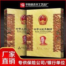 第五套人民币钱币册收藏册号钞纪念空册同号钞钱币珍藏册