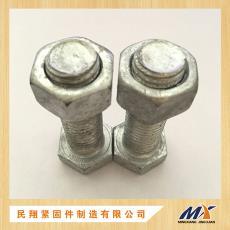 国标热浸螺栓 六角螺栓 厂家现货供应 电力热镀锌螺栓 热镀锌螺栓