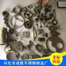 不锈钢精密浇铸 不锈钢铸造 非标失蜡铸造 精密不锈钢机械零件
