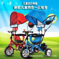 廠家直銷多功能兒童三輪車四合一新款360度旋轉嬰兒手推腳踏單車