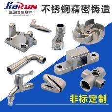 2520、904等铸 我厂长期定做或者来图加工各种规格材质的铸件产品
