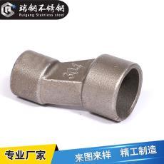 304不锈钢精密铸造件 来图来样不锈钢浇筑件 非标精密失蜡浇铸件