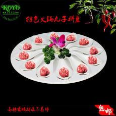 仿瓷密胺塑料餐具蛋托盘火锅虾滑海鲜丸子拼盘凉菜盘多格圆盘拼盘