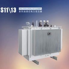三相电力变压器 厂家 变压器 生产S11-M-10/0.4-100KVA油浸式电力