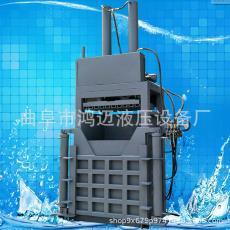 供應立式海綿打包機價格 下角料液壓打包機 60噸廢紙液壓打包機