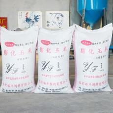 魚蝦玉米飼料粉膨化玉米粉豬雞飼料家禽 現貨供應膨化玉米禽飼料