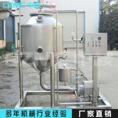 食品級飲料果汁脫氣設備 廠家直銷 不銹鋼真空脫氣罐 真空脫氣機