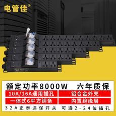 大功率32A8000W漏電保護軌道測試架工作臺防過載工業插排插接線板
