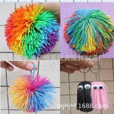 小学生沙包球 橡皮筋球  橡胶毛毛球 橡胶丝球 毛毛球