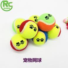 多色益智狗狗寵物玩具 寵物網球訓練網球加厚