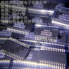GL827L-HHGXX臺灣創惟全系列USB芯片,讀卡器IC,量大價優